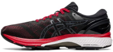 Asics Kayano 27 Mens